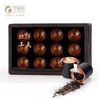 定制款【宁德馆】梦龙韵特级坦洋工夫红茶 礼品茶叶 年货礼盒装 10g*12罐