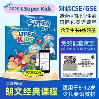 Super Kids 2级别Gold学生书+练习册 原装进口培生朗文新灵通点读版课外英语教育机构专用热门教材少儿英语培