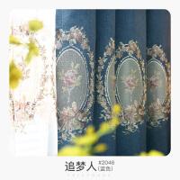 定制成品亚麻遮光布欧式绣花中式美式乡村客厅卧室窗帘zmr 定制要几米拍几件(不含加工费)