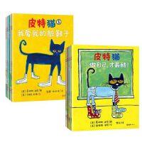 包邮 限时秒杀 宝宝第一套好性格养成书:皮特猫 第一辑+皮特猫第二辑 全套12册 宝宝的书 1-2-3-4-5-6岁早