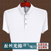 男士短袖t恤翻领宽松大码纯白色蚕丝光棉体恤衫 中年爸爸夏装冰丝