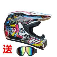 头盔男摩托车头盔全覆式夏季四季越野摩托车头盔鬼爪赛车速降踏板