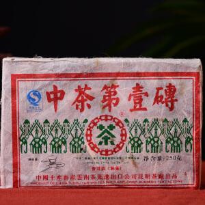 【4片一起拍】2006年中茶第一砖古树熟茶 250克/片