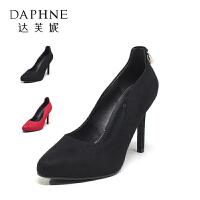 Daphne/达芙妮女鞋秋款绒面通勤珍珠吊坠气质超高跟鞋女单鞋