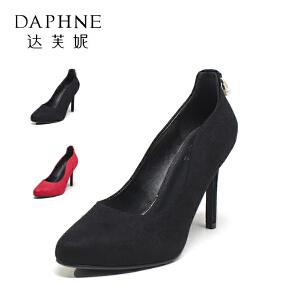 【双十一狂欢购 1件3折】Daphne/达芙妮女鞋秋款绒面通勤珍珠吊坠气质超高跟鞋女单鞋