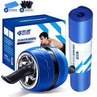 自动回弹腹肌轮健腹轮器滚轮巨轮收腹轴承健身器材家用