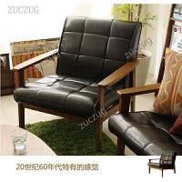 zuczugZUCZUG 北欧咖啡厅沙发 实木扶手单人双人三人沙发 小户型沙发户组合 小户型沙发户组合