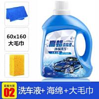 3.2升汽车洗车液去污上光洗车水蜡套装多功能泡沫清洁剂汽车用品