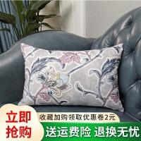 中式靠背垫抱枕居家沙发枕头靠枕客厅大号长方形长型外套枕垫素色