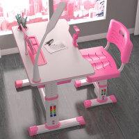 儿童学习桌书桌写字桌椅可升降套装男女孩儿小学生课桌家用桌椅子