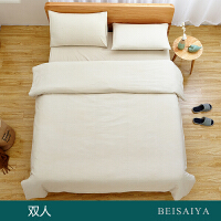 贝赛亚 纯棉日式色织水洗棉床品 1.5/1.8米床 床笠四件套 多色可选