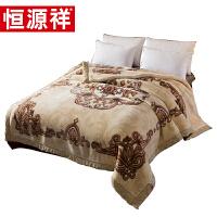 毛毯午睡毯子加厚被子双层婚庆冬季单双人盖毯空调毯