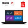 联想ThinkPad T470p(20J6A01DCD)14英寸笔记本电脑(i5-7300HQ 8G 1TB 940MX 2G独显 FHD Win10)