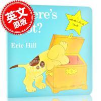 现货 英文原版 Where's Spot? 小玻狗在哪里 绘本纸板翻翻书 Eric Hill 小玻狗系列绘本 儿童低幼