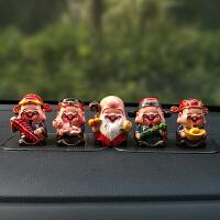 五路财神爷汽车摆件小创意可爱车内车上装饰韩国饰品车载五福车饰