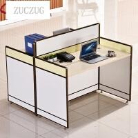 ZUCZUG办公家具办公桌椅组合职员桌电脑桌员工桌屏风4/6人位职员办公桌
