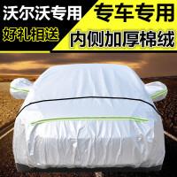沃尔沃S60L车衣XC60 S90防晒V90防雨XC90汽车罩V60专用V40汽车套SN6