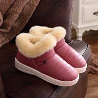 【支持礼品卡支付】PU冬季棉拖鞋女士情侣厚底包跟加绒保暖高帮毛毛防水防滑居家棉鞋