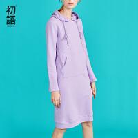 初语 卫衣款长袖连衣裙女春装新款棉质连帽H型长裙纯色初恋裙