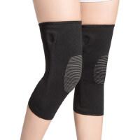 户外运动护膝保暖老寒腿男女士防寒中老年人专用薄款膝盖关节内穿无痕