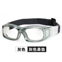 专业儿童运动眼镜近视防雾户外打篮球踢足球小孩青少年护目镜框架