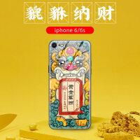 苹果6splus手机壳iphone6s原创玻璃镜面6plus新款硅胶全包边男女潮牌i6玻璃壳6s个性