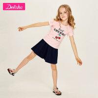 【3折价:83】笛莎童装女童套装2019新款洋气儿童运动两件套中大童时髦女孩潮衣