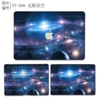 Mac苹果笔记本电脑保护贴膜MacBookair13膜pro15寸贴纸11全身配件 YT-038 无限星空