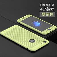 苹果6splus手机壳6plus透气个性潮款iPhone全包防摔超薄硬壳新款6s网红抖音同款手机套i iPhone6/