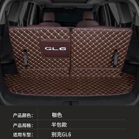 适用于别克gl6后备箱垫 全包围专用2019款改装六6座5汽车尾箱垫子