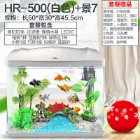 金鱼缸玻璃迷你小型客厅鱼缸懒人中型家用鱼缸水族箱生态桌面hw3