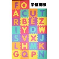 �和��P室拼接爬行�|拼�D地板����爬爬泡沫地�|字母榻榻米 字母彩色拼�D 30*30*1cm字母26片