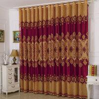 双层窗帘成品欧式客厅落地窗沙卧室婚房公主风窗帘布料遮光 红色 贵族酒红双层打孔