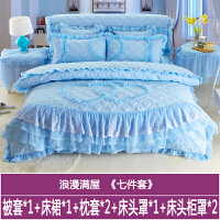 床上用品全棉棉床裙床罩蕾丝婚庆四件套韩版床头罩1.5M1.8M床