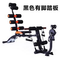 20180716082625036多功能仰卧板懒人运动机收腹机自动仰卧起坐健身器材家用腹肌男女