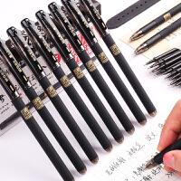 晨光孔庙祈福中性笔考试专用笔学生用签字水笔芯心0.5MM碳素黑色水性圆珠笔红笔全针管子弹头初中生文具用品