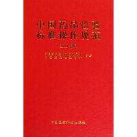【正版新��】中���品�z���什僮饕�范(2010版) 李云�� 中���t�科技出版社 9787506747318