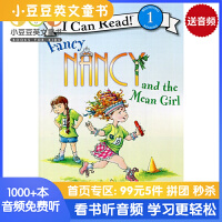 Fancy Nancy and the Mean Girl I Can Read