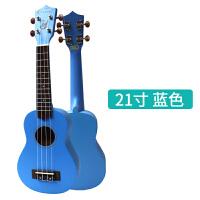 尤克里里21寸UKULELE夏威夷四弦彩色小吉他 白色款 送琴包a284