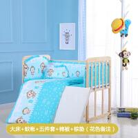 婴儿床实木无漆环保宝宝床儿童床摇床可拼接大床新生儿摇篮床 大床+蚊帐+五件套+棉被+棕垫