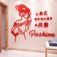 美丽女人创意墙贴3d立体亚克力美容美甲前台女装服饰店背景墙装饰