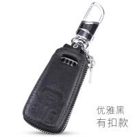 专用于奥迪新Q7钥匙包a4l真皮q7奥迪钥匙套壳扣16新款男女 汽车用品