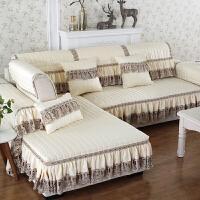 欧式四季通用沙发垫布艺防滑坐垫客厅现代简约沙发套罩全包沙发巾