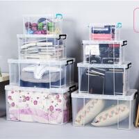 高透明整理箱塑料大号加厚衣物收纳储物盒无味大空间收纳盒收纳整理箱