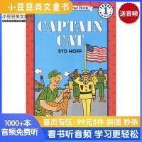 送音频 英文绘本原版进口 Captain Cat 猫上尉 汪培�E第一阶段 I Can Read系列 平装 [4-8岁]