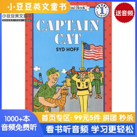 #送音频 英文绘本原版进口 Captain Cat 猫上尉 汪培�E第一阶段 I Can Read系列 平装 [4-8岁]