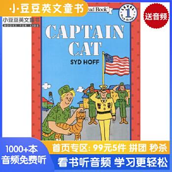 送音频 英文绘本原版进口 Captain Cat 猫上尉 汪培珽第一阶段 I Can Read系列 平装  [4-8岁] 军队里再不会有像猫上尉一样棒的新兵