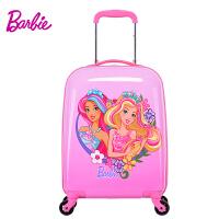 芭比儿童拉杆箱万向轮女行李箱宝宝梦幻卡通行李箱18寸旅行箱箱包