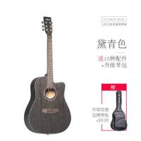 ?吉他初学者男女学生新手入门练习40寸41寸单板木吉他亮光民谣jt