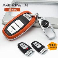 2018款奥迪a6l钥匙套真皮17款奥迪a6l钥匙包车用保护套创意